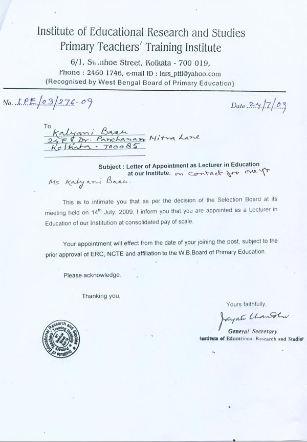 Index of images appointment letter kalyani basug yadclub Images